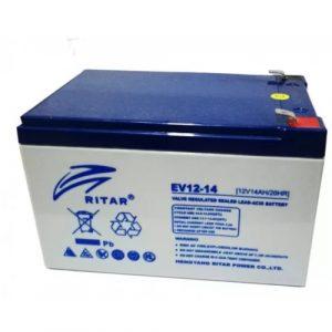 12v-14ah-elektromos-kerekpar-akkumulator-rita-100933-4503