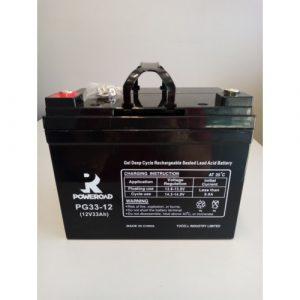 12v-33ah-zseles-ciklikus-akkumulator-195-130-100769-3113